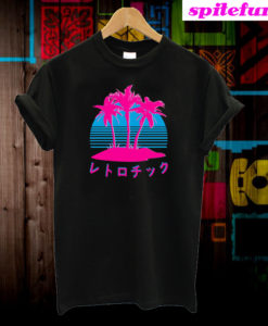 Vaporwave Retro 80s 90s Aesthetics Synthwave Outrun Style T-Shirt