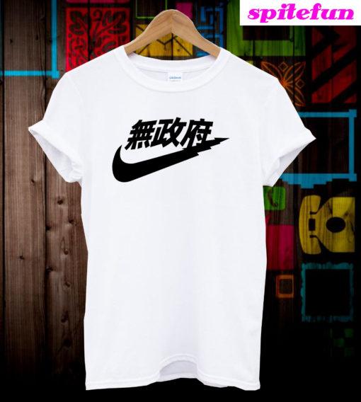 Nike Japanese T-Shirt