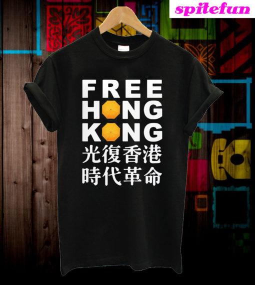 NBA Free Hong Kong T-Shirt